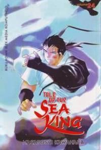 Sea King 24