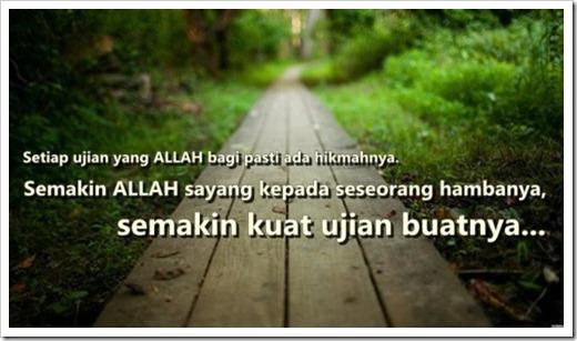 istiqamah, hikmah ramadhan